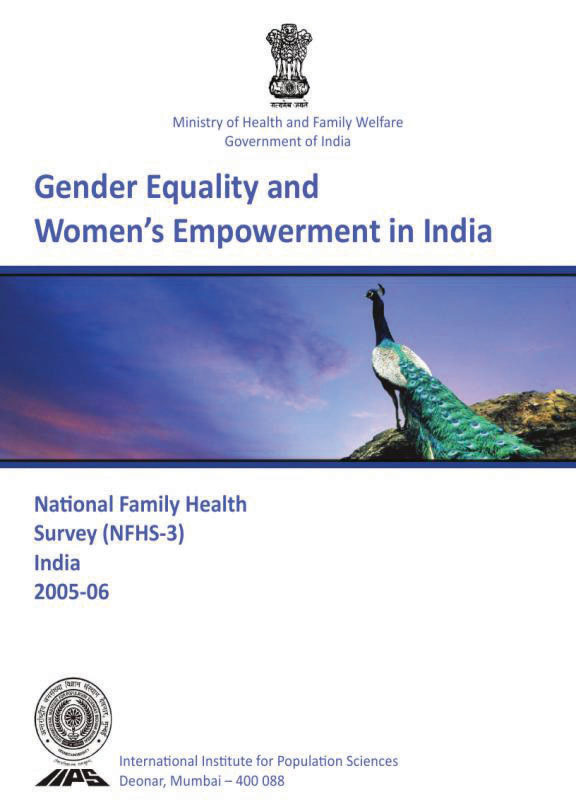 Cover of Gender Equality and Women's Empowerment in India (English)