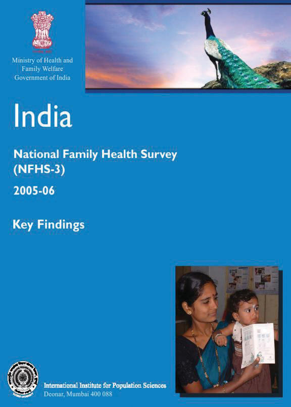 Cover of India DHS, 2005-06 - Summary Report (English)