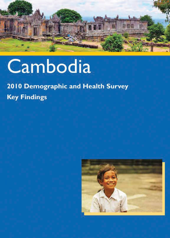 Cover of Cambodia DHS, 2010 - Key Findings (English)